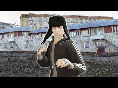 GTA San Andreas - Львов район психов  | Обзор модов