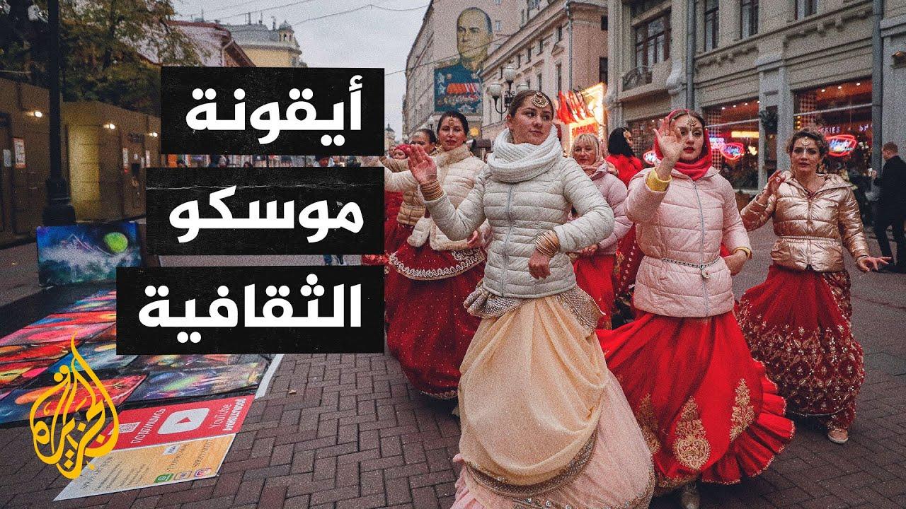 قصة شارع - أربات.. أشهر شوارع موسكو اسمه مشتق من كلمة عربية  - نشر قبل 1 ساعة