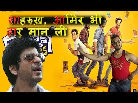 Fukrey Returns Movie collection vs Shah Rukh Khan , Aamir Khan Movie Collection 2017-18