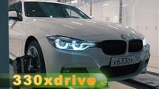 ГОД НА BMW F30 330xdrive Брать можно - НЕ ГОВНО!
