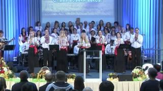 """""""Единому Богу слава"""" (исполнение 27.09.14) церковь Спасение, вишневый. общий хор, Анна Поночевная"""