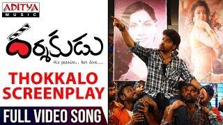 Thokkalo Screenplay Full Video Song    Darshakudu Full Video Songs     Ashok, Eesha