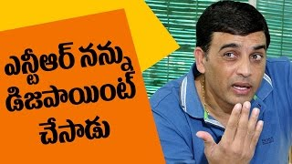 i am disappointed with ntr and sunil dil raju