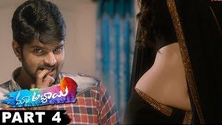 Maa Abbayi (మా అబ్బాయి) Full Movie Part 4 || 2017 Telugu Movies || Sree Vishnu, Chitra Shukla