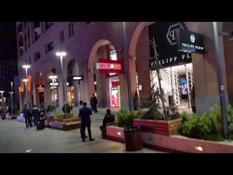 Ереван. Прогулка ночным бульваром. Yerevan