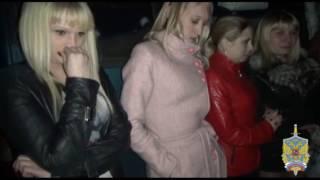 Подмосковными полицейскими в Ленинском районе ликвидирован притон по оказанию интимных услуг