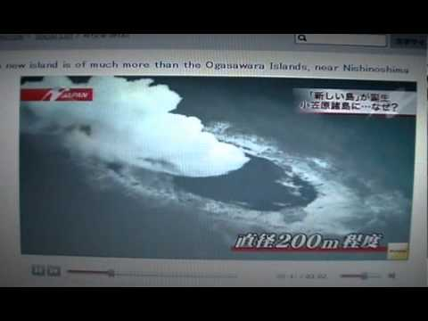 New Island Erupts In Japan - Ogasawara Islands
