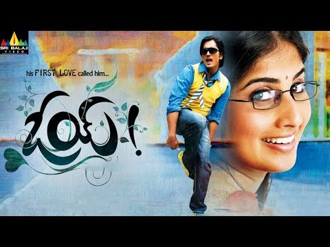 Oye Telugu Shortened Movie | Siddharth, Shamili, Krishnudu | Sri Balaji Video
