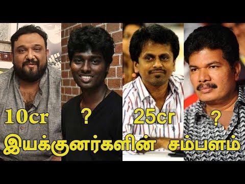 Tamil Directors Salary 2018 | Top 10 Highest Paid Tamil Directors | Tamil Cinema News