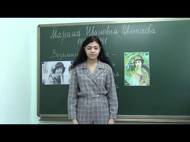 Изображение предпросмотра прочтения – ЛинаБадыкшанова читает произведение «Мне нравится, что Вы больны не мной...» М.И.Цветаевой