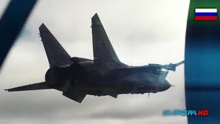 Russian MiG-31 - One Of The Fastest Combat Jets In The World