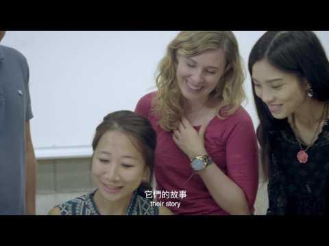 學華語到臺灣 (Chinese + English subtitle)