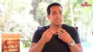 خاص بالفيديو.. د.هاني أبو النجا: قواعد الفشل الأربعون القاعدة السادسة 'الشك'