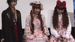 映画『ヌイグルマーZ』×ロリータ集合!試写会」イベントが1月20日、東京...