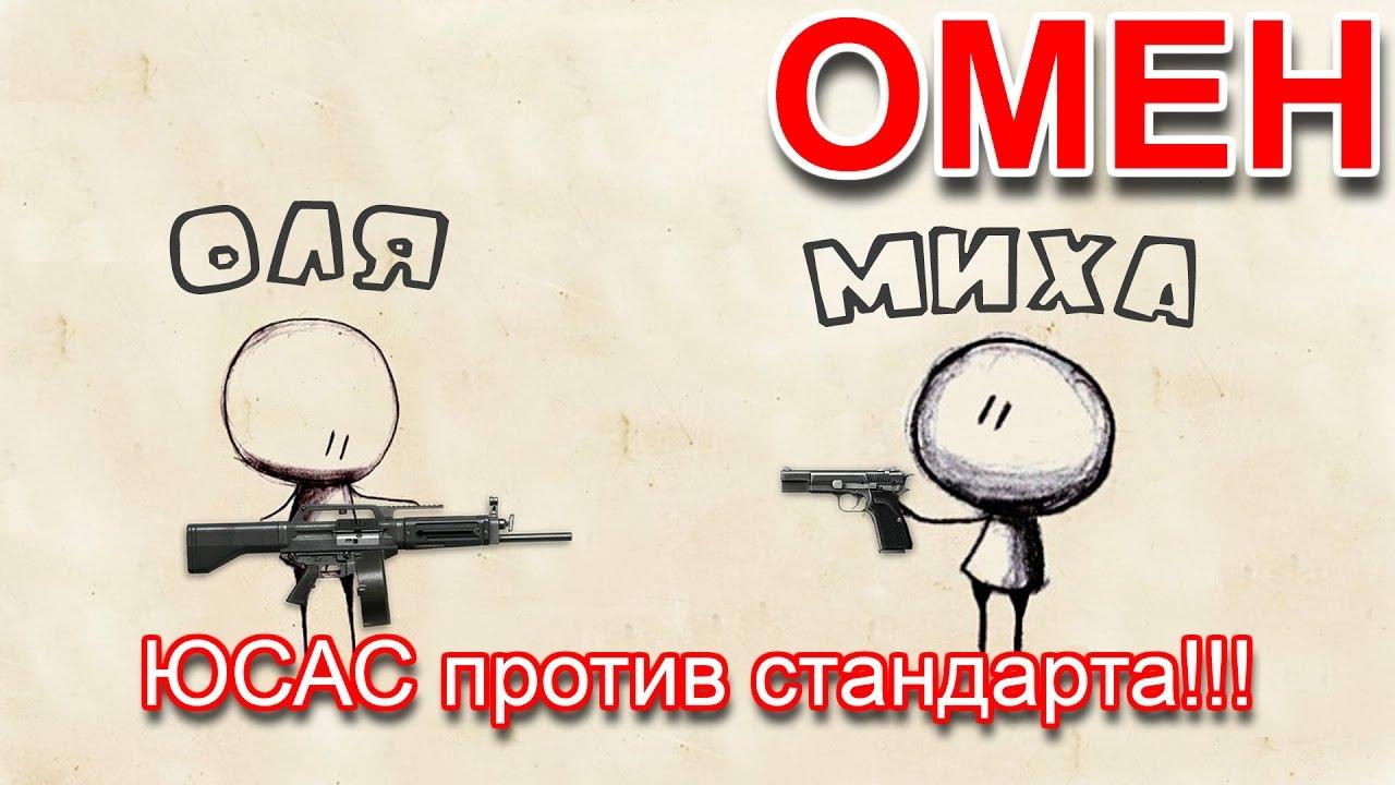 Предлагаем выбрать и купить гимнастические палки по доступной цене, самовывоз и доставка по москве и россии, наличный и безналичный расчет.