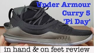What to expect before buying Under Armour Curry 5 - Detail guideアンダーアーマーカリー5レビュー