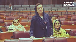 Maryam Aurangzeb Complete Speech in National Assembly | SAMAA TV | 24 June 2019