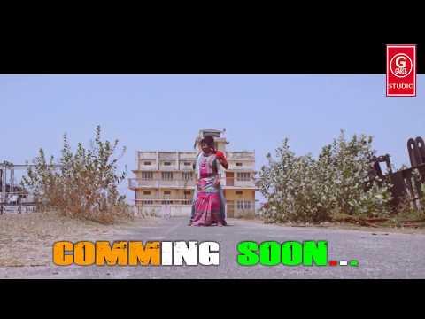 Love_You_Love_You_New_Santhali_Video_Teaser_Rahul Marandi & Maloti Tudu|| Garib Studio11 Present