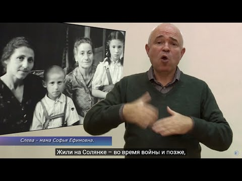 Галина Лазаревна Зайцева.