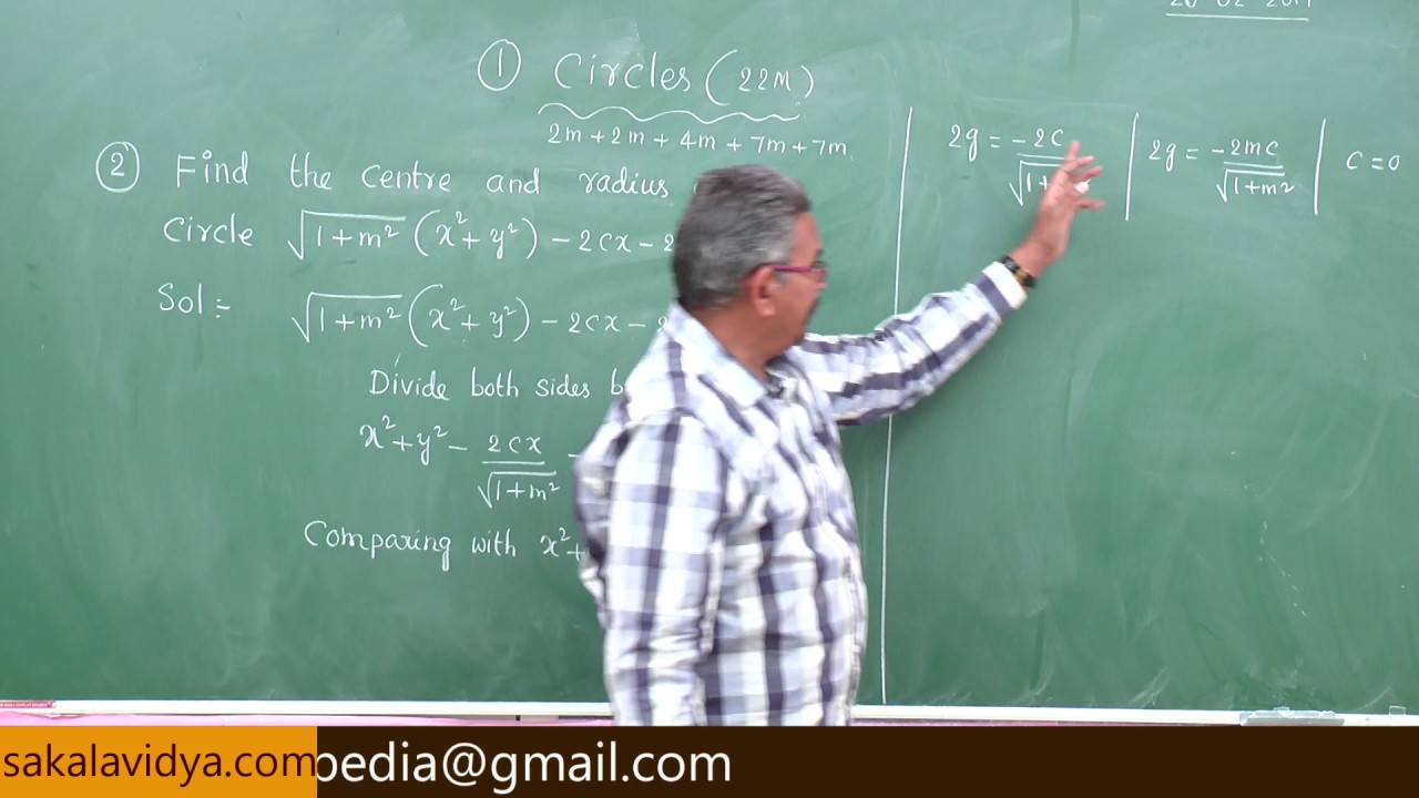 intermediate maths 2b previous question papers