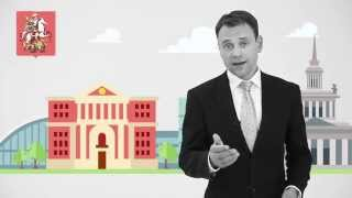 видео дополнительное профессиональное образование
