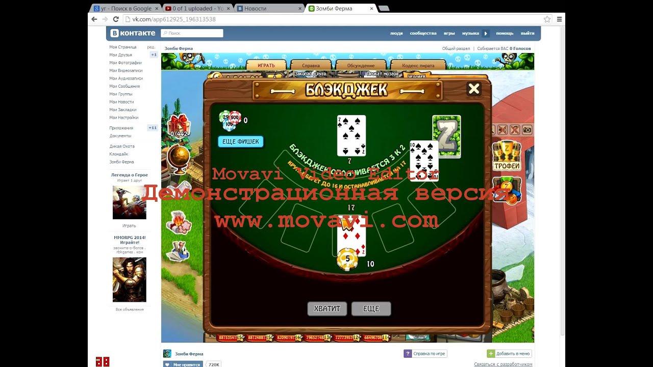 Играть онлайн бесплатно игровые автоматы гараж