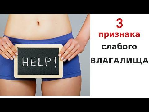 Что будет, если  уменьшить вход во влагалище? Сужение влагалища и секс