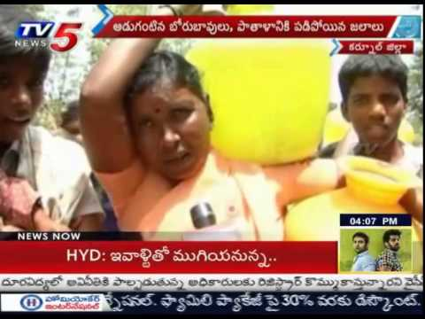 Forthcoming Summer Heat Already Has Its Effects - Kurnool : TV5 News