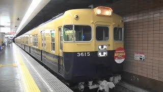 山陽電車3000系3030Fツートンカラー復刻車両 普通高砂行き 新開地駅