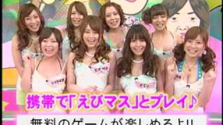 http://www.tv-tokyo.co.jp/muscat/