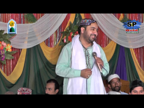 Vehray chay Haider day Aj Gazi Aya Ay Naat By  Ahmad Ali Hakim New Mehfil 2017