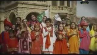 National Song   Hum Zinda Qaum Hein