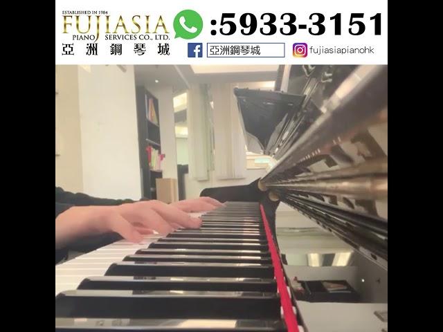 LISA-HOMURA(炎) pianocover.亞洲鋼琴城(Yamaha.YU118dns)