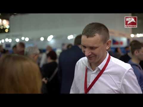 Продукция Лемакс на выставке АкваТерм 2019