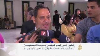 عامان على اختطاف الصحفيين التونسيين الشورابي والقطاري