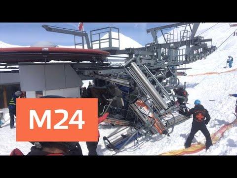 Инцидент в Гудаури будет расследовать международная техническая группа - Москва 24