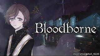 #4  二日ぶりの獣狩り。 ※ネタバレ禁止|Bloodborne【にじさんじ/叶】