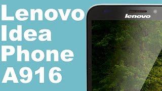 Видео обзор телефона / смартфона Lenovo A916(Сегодня мы хотим вас познакомить с восьмиядерным бюджетным фаблетом от китайской компании Леново, моделью..., 2015-07-30T09:22:42.000Z)
