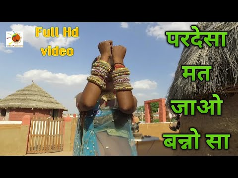 आ गया नए साल का सबसे सुपरहीट गीत  Pardesha Mat Jao Bannosa     Aziz Khan