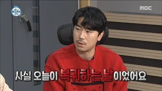 [HOT] be rushed into entertainment programs, 나 혼자 산다 20190315