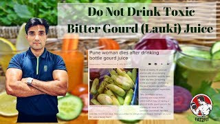 Woman dies after drinking toxic bitter bottle gourd juice|Bitter Gourd juice - Cucurbitacins (2019)