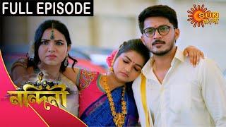 Download Nandini - Episode 411 | 04 Jan 2021 | Sun Bangla TV Serial | Bengali Serial