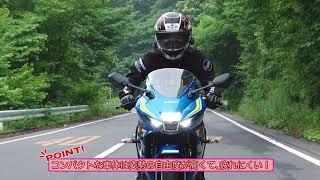 【オートバイ】SUZUKI GSX-R125 ABS(2018年) 梅本まどかの「試乗れぽ」!