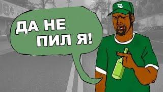 СНЯЛИ ПЬЯНОГО ЛИДЕРА В GTA SAMP (БУДНИ АДМИНА)