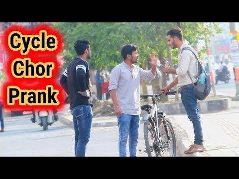 Cycle Chor Prank | Prank In India | Comedy Video | Oye Indori