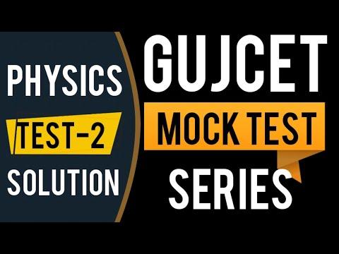 Gujcet mock test series | physics mcq test | gujcet mock test 2 | physics | gujcet most imp mcqs |
