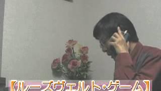 「ルーズヴェルト...」工藤阿須加「プロ野球投手」息子 「テレビ番組を...