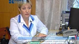 Сюжет Группа здоровья и физические нагрузки в школе от 03 10 12