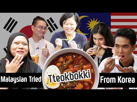 Is Tteokbokki Sold In Malaysia Same With Korean One? L Malaysian's Favorite Tteokbokki?!