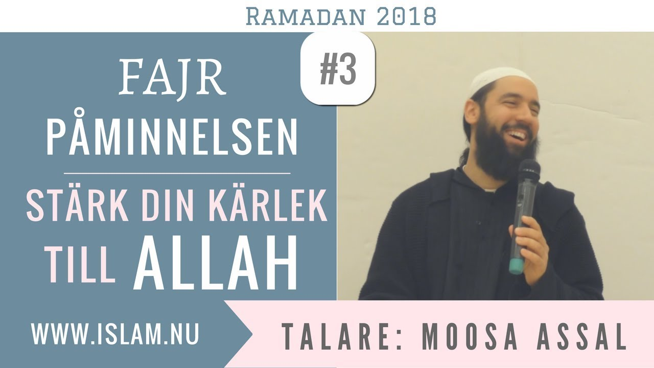 Fajr Påminnelse #3 | Stärk din kärlek till Allâh | Moosa Assal
